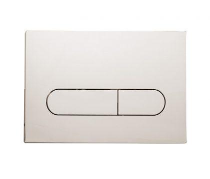 Brushed Nickel Push Plate